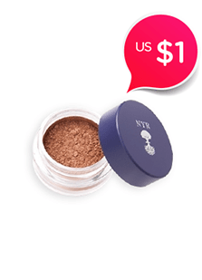 Minerals Eye Shadow<br />- #22 Barey